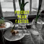 Prickly Pear Cactus_jacket